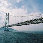 明石大橋の写真