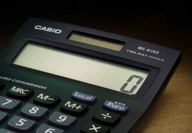 ゼロを示す電卓の写真